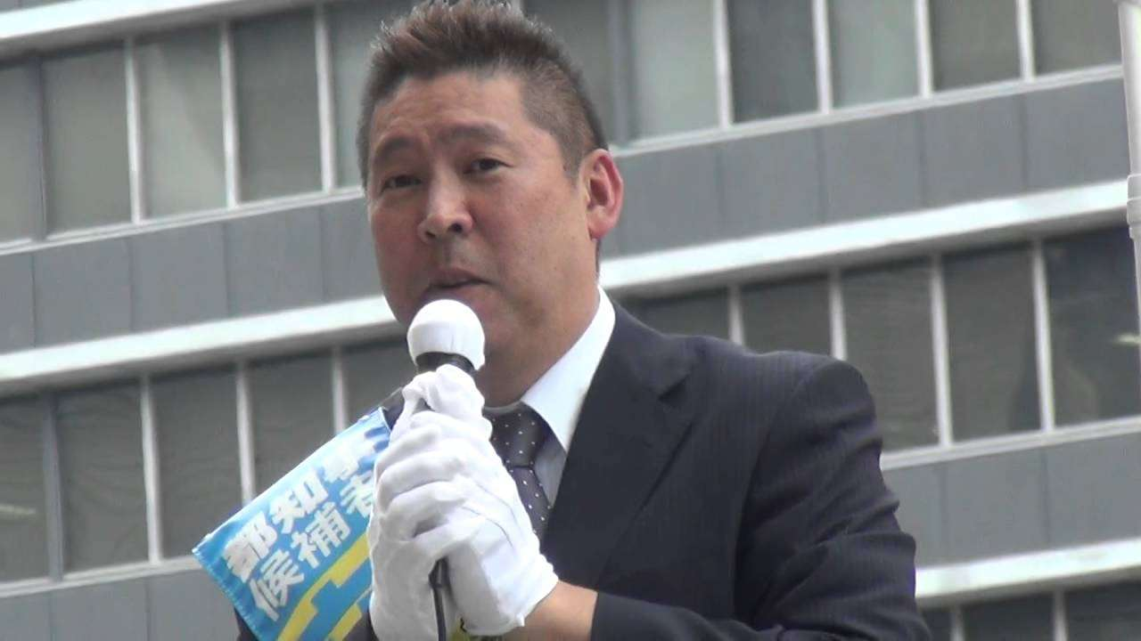 立花孝志 街頭演説 東京都知事選挙 立ち合い演説会@新宿20160725 - YouTube