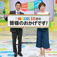 宮根誠司「ミヤネ屋」10周年に過激抱負「番組を壊す」