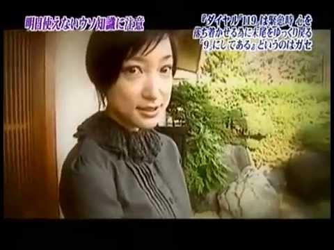 """ガセビアの沼の""""うそつき!""""のまとめ コメント付 - YouTube"""