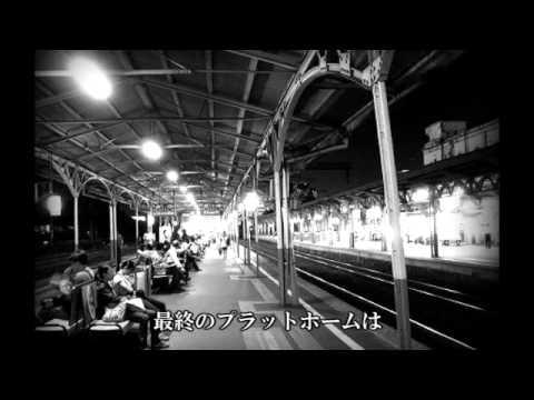 酔いどれ / 尾崎豊 - YouTube