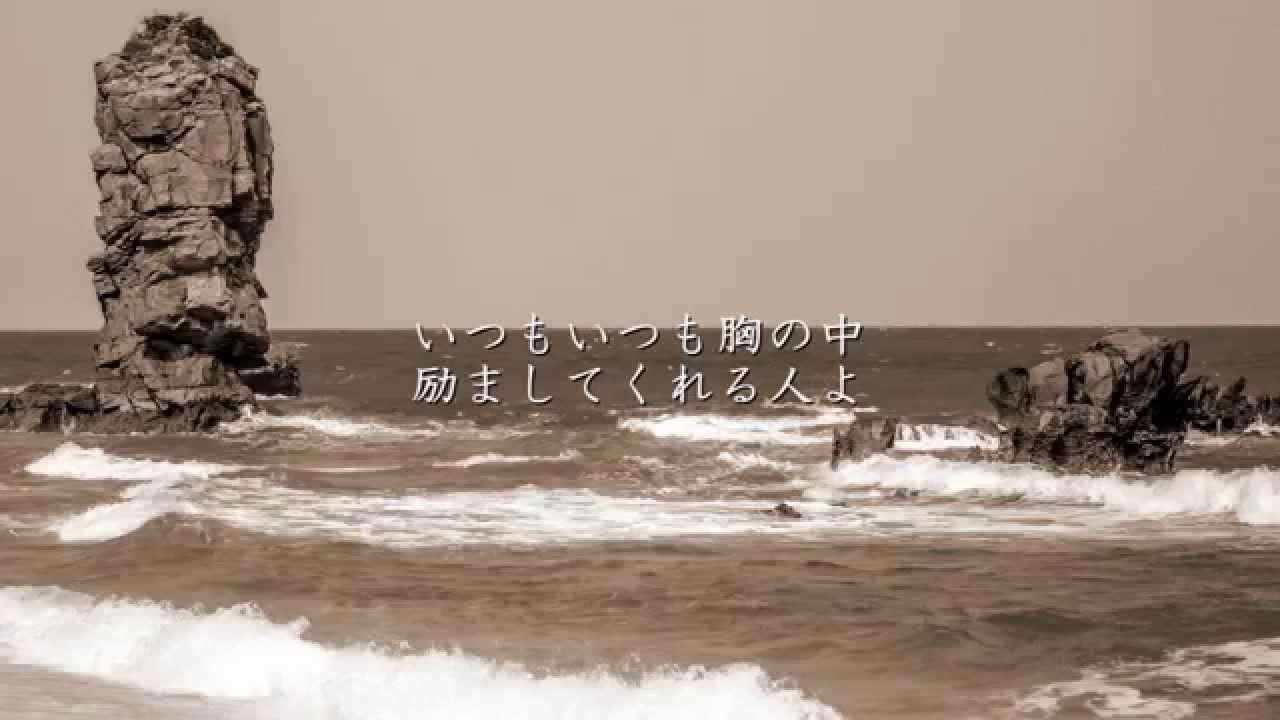 涙そうそう - 夏川りみ - YouTube