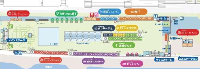 まるで地獄絵図!宮崎で開催された食フェス「ふるまい!宮崎」で救急車ラッシュの事態に…