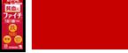 貧血改善薬ファイチ|小林製薬