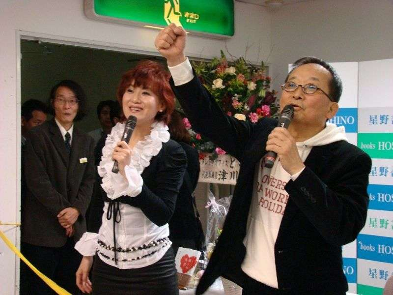 放送中に相方女性の「痛い」聞こえた 宮地佑紀生容疑者の番組リスナー