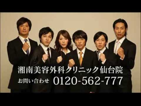 【独女集合】彼氏が欲しーーーーい!!!