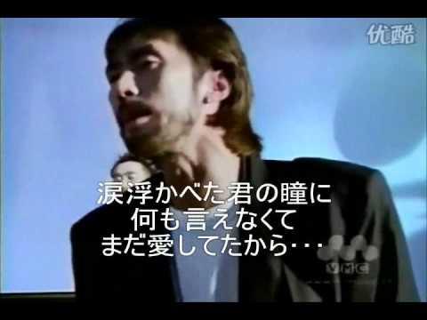 何も言えなくて・・・夏  Lyrics  (J-Walk) - YouTube