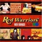 いま聴いてもカッコ良い!! RED WARRIORS(レッド・ウォーリアーズ) - NAVER まとめ