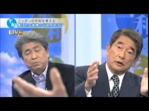 鳥越俊太郎氏「日本にどこの国が攻めるんですか、そんなの虚構です」 - YouTube