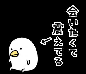 """恋愛ソングのカリスマ・西野カナ、「トリセツ」は""""おばあちゃんの教え""""が生んだ"""