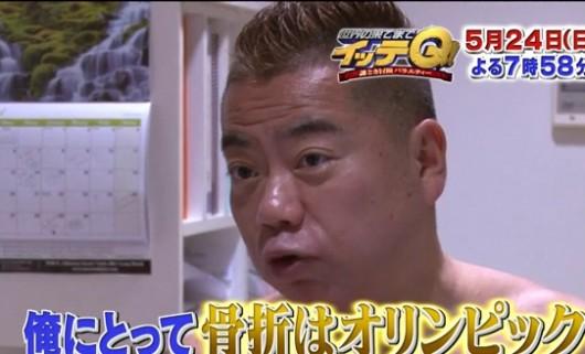 日本人なのに日本語不自由な人