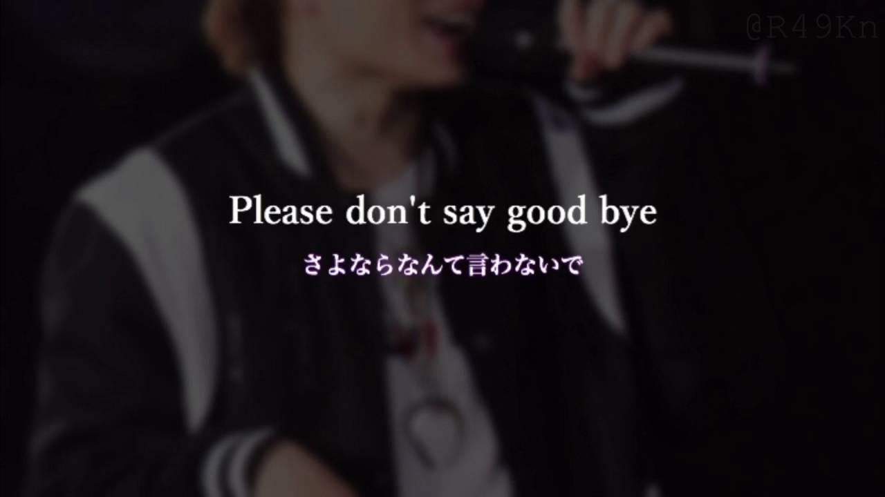 菊池風磨 rouge (歌詞&和訳付き) - YouTube