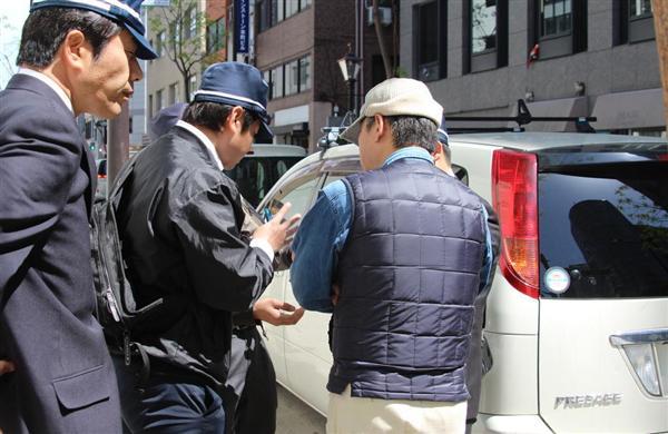 障害者用「駐禁除外標章」の不正使用が横行…通勤や買い物などで4割 初の一斉取り締まりで72件摘発 - 産経WEST