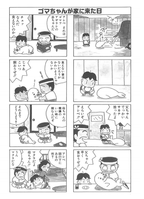 サクッと読める漫画!オススメは?