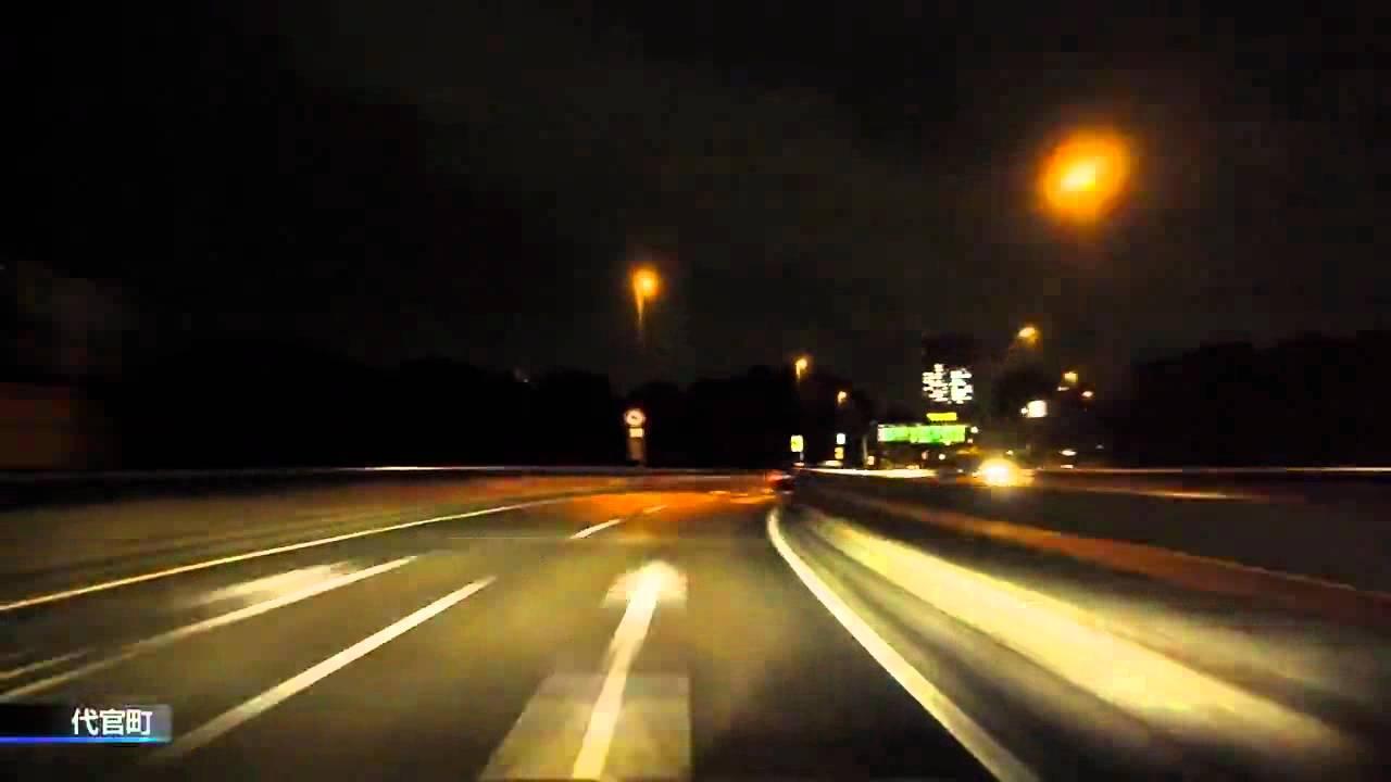 Tokyo Metropolitan Expressway B-11-C1-11-B - YouTube