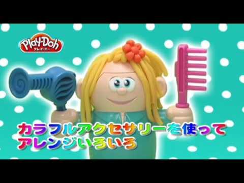 髪の毛にょろにょろ なつかしのおもちゃ「ゆかいなとこやさん」復活 - YouTube