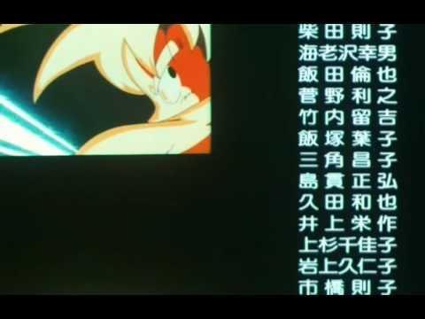 DBZ TV Especial 01 [Jap] - Hikari No Tabi - YouTube