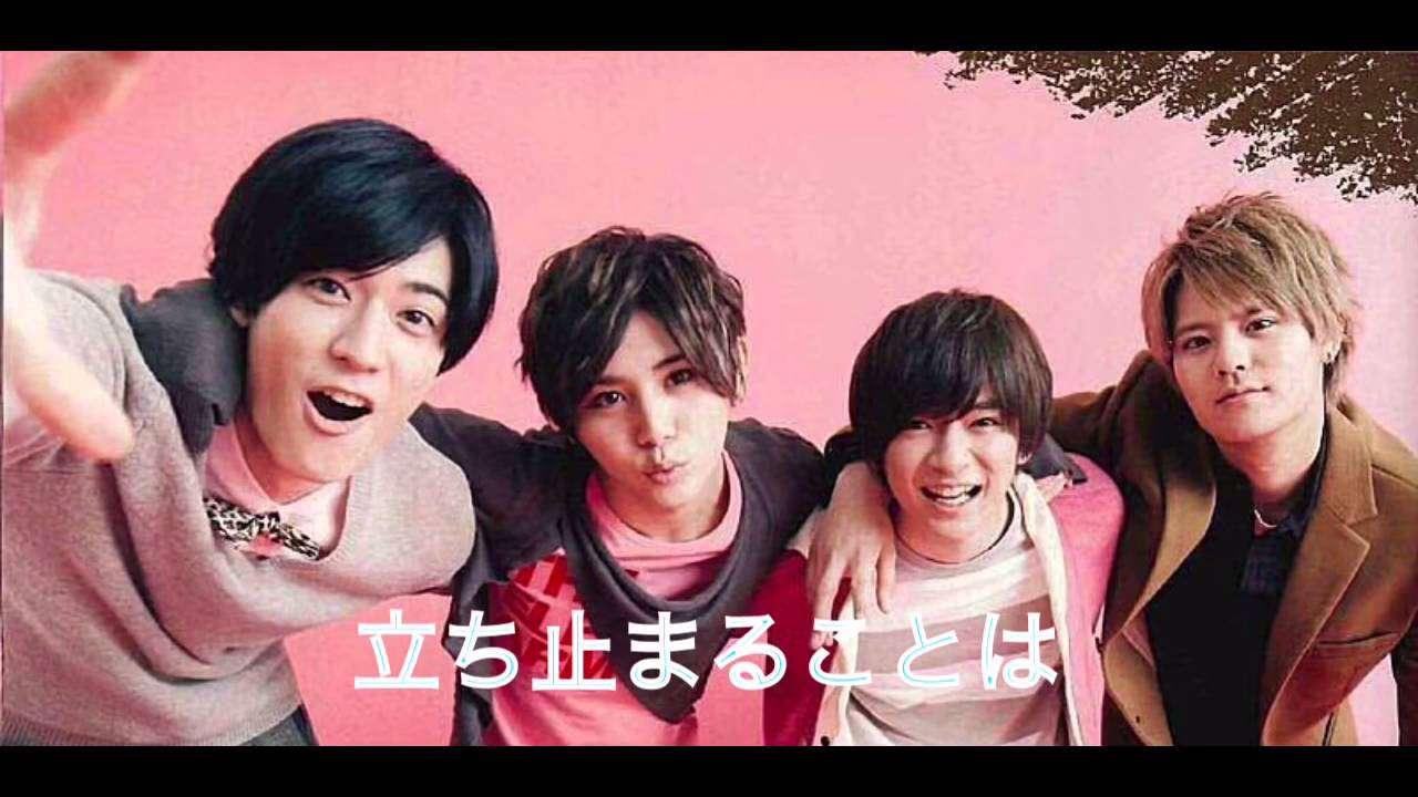 Hey!Say!7 ただ前へ full - YouTube