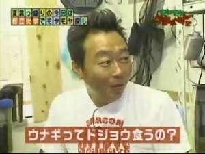 今日は土用の丑!鰻食べますか?