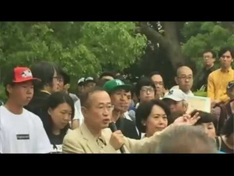 桜井誠!川崎デモについて~五十六パパについて!6月5日② - YouTube