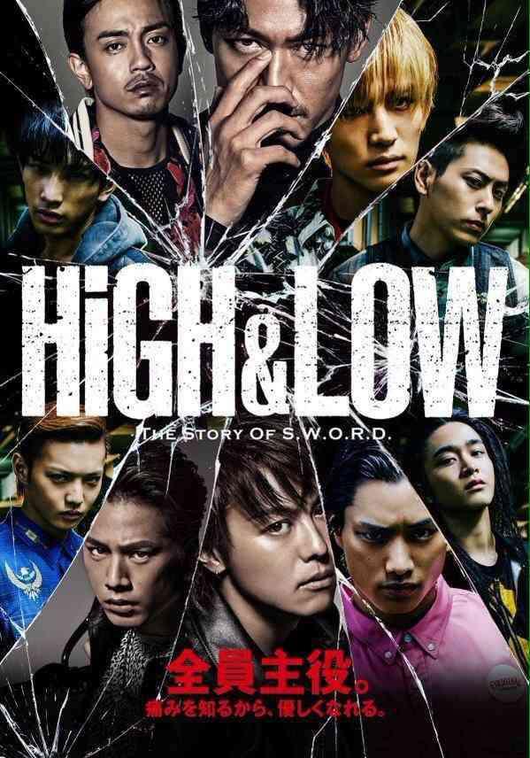 EXILE新ドラマ「HiGH&LOW」の第1話が放送され、ほとんど演技なしも「かっこいい」とネットで話題