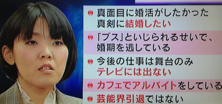 アジアン馬場園、隅田の近況明かす「カフェやってる」 テレビ出演セーブ中