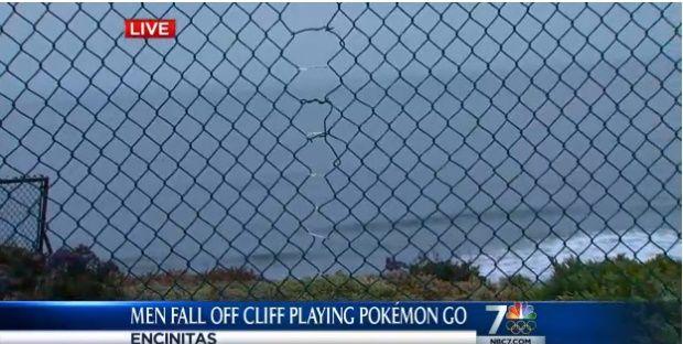 「ポケモンGO」事故 今度は2人が崖から転落…米カリフォルニア