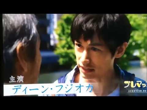 ディーン・フジオカ主演・NHKドラマ「喧噪の街、静かな海」。ほんの少しだけ、その様子をご紹介! - YouTube