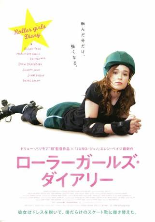 「ヒューマンドラマ」の映画好きな人!