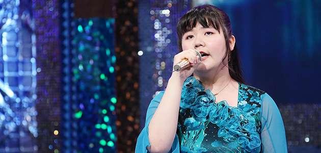 次の歌姫は誰だ!