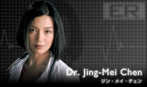 【海外】伝説のドラマ『ER』を語りたい!【ドラマ】