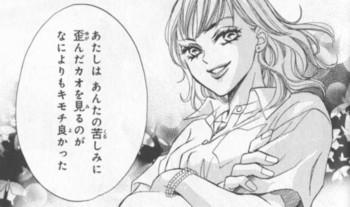 漫画・アニメで女性に嫌われるキャラ