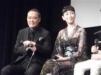 「病院食で12キロ痩せた」西田敏行、つえ姿も体調「万全」 - 産経ニュース