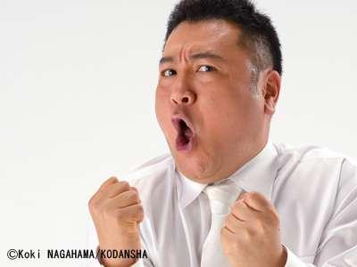 アンタッチャブル山崎弘也に第1子女児誕生「ザキヤマの妻が~出産~す~る~」