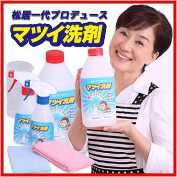 肌が弱い方はどんな洗濯洗剤を使ってますか?
