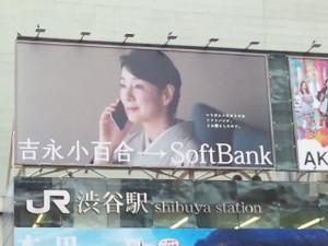 吉永小百合はアカである (2013年9月11日) : 周也のブログ