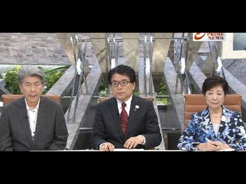 プライムニュース「小池百合子氏 鳥越俊太郎氏 都知事選候補が生集結」最新2016年7月14日 - YouTube