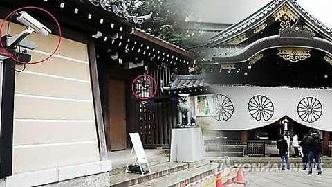 【韓国の反応】みずきの女子知韓宣言(´∀`*) : 【韓国の反応】「靖国爆発音事件はテロ行為だ!」日本の検察、韓国人容疑者に懲役5年を求刑