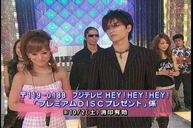 浜崎あゆみ流サプライズ!GACKT&トレンディエンジェルと共演