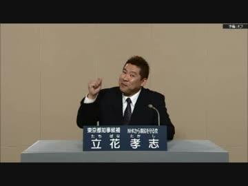 NHKをぶっ壊す! by gerogeronico16 政治/動画 - ニコニコ動画