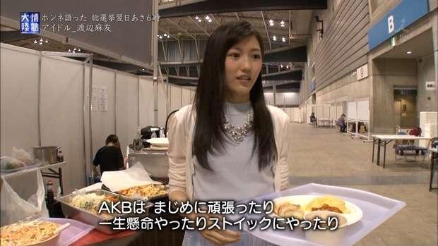 「AKB48はまじめな子が損する世界」努力の人・渡辺麻友から見た内情