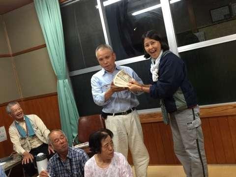 福田公民館の、皆様に、たった今、30万円の義援金をお届けできましたぁ〜❗️ 岡本夏生オフィシャルブログ「人生ガチンコすぎるわよ!」Powered by Ameba