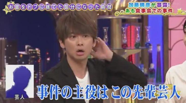 加藤晴彦 芸人にはめられ飲食代40万円 大平サブロー「吉本として嘆かわしい」