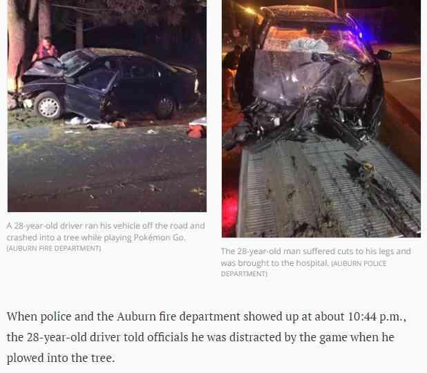 【海外発!Breaking News】「ポケモンGO」に熱中 運転していた男性が大事故 警察「命があったのは奇跡」(米)   Techinsight 海外セレブ、国内エンタメのオンリーワンをお届けするニュースサイト