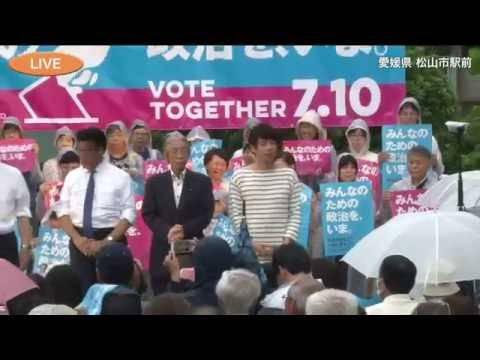 """民進党 岡田克也「安倍総理は""""4~5年前の暗い時代に戻していいのか?""""と主張しているが私には理解出来ない。4~5年前何があった"""