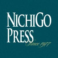 科学 | 捕獲したディンゴを海洋公園の島の害獣ヤギ退治に | オーストラリア生活情報サイト NICHIGO PRESS | 日豪プレスが運営するオーストラリア生活の総合情報サイト
