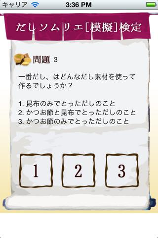 はんにゃ川島章良「おひるねアート」講師に!5つ目の資格取得