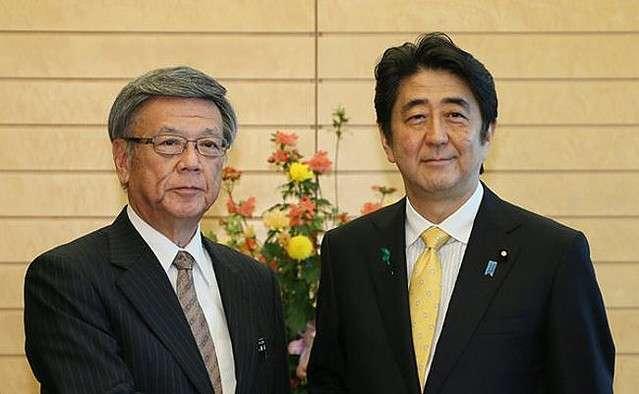 独立問題など沖縄めぐる会議が北京で開催される 怪しげな実態 - ライブドアニュース