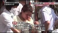 会津若松市議の妻 詐欺容疑で逮捕   NNNニュース
