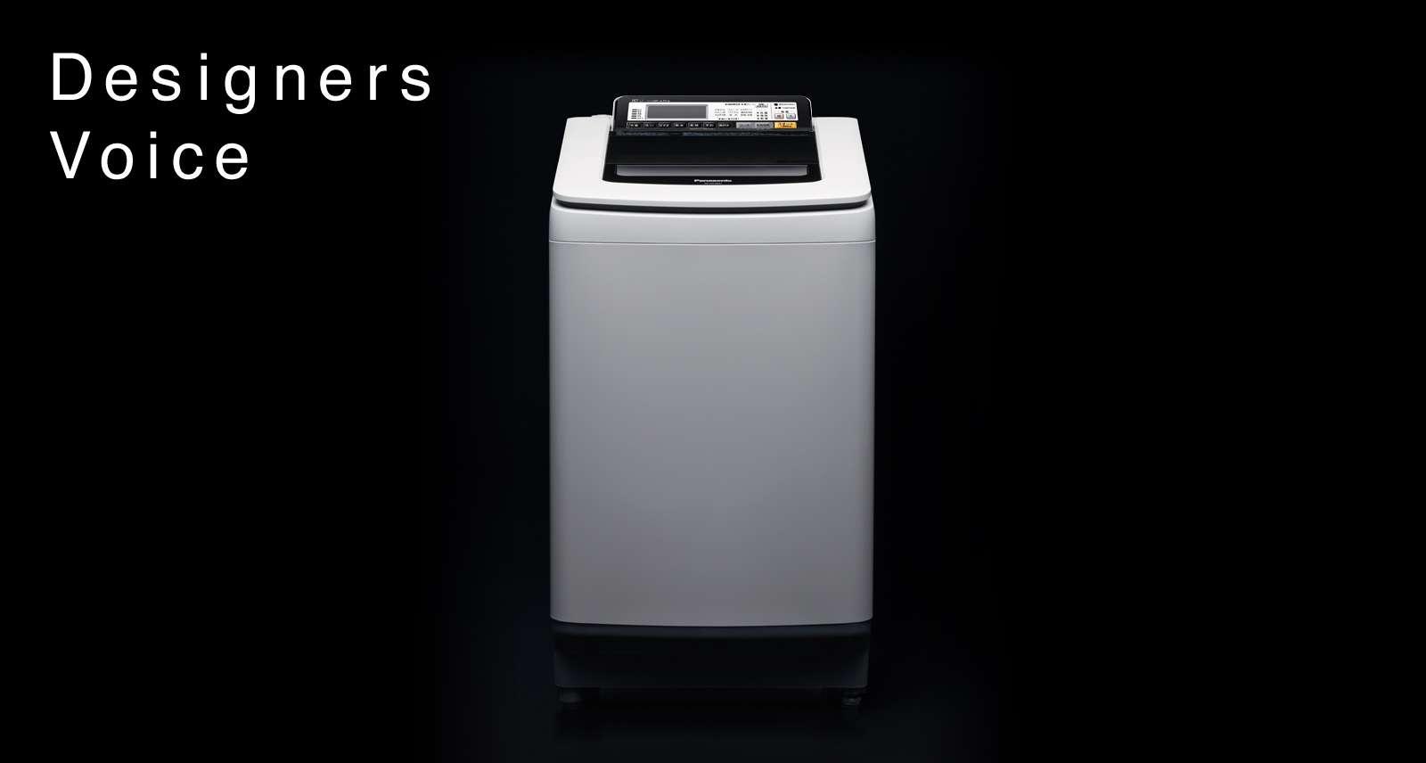 縦型洗濯機のおすすめは?