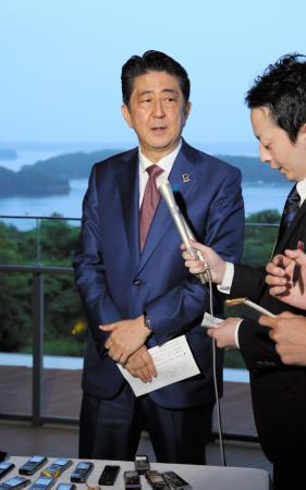 安倍首相、消費税率10%への引き上げを先送りする方針固める 6月1日正式表明